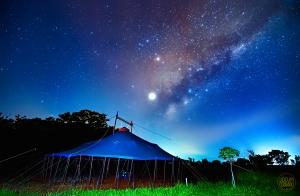 Em breve as cortinas se abrirão, e o maior Espetáculo da terra começará...